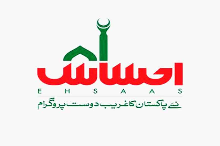 Eight phone numbers blocked by PTA over Ehsaas programme fraud - The Current
