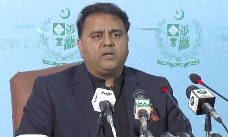 Fawad Chaudhry, Federal Minister of Science and Technology giving press conference on the manufacturing Ventilators. testing kits and oxygenators