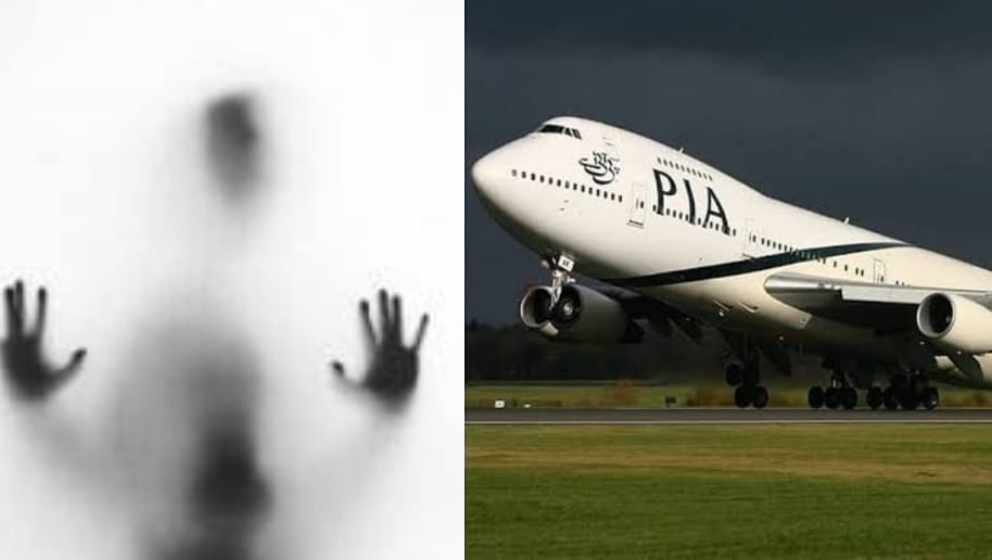 LEAKED AUDIO: 'PIA Training Centre official' heard convincing boy for sex to clear exams - The Current