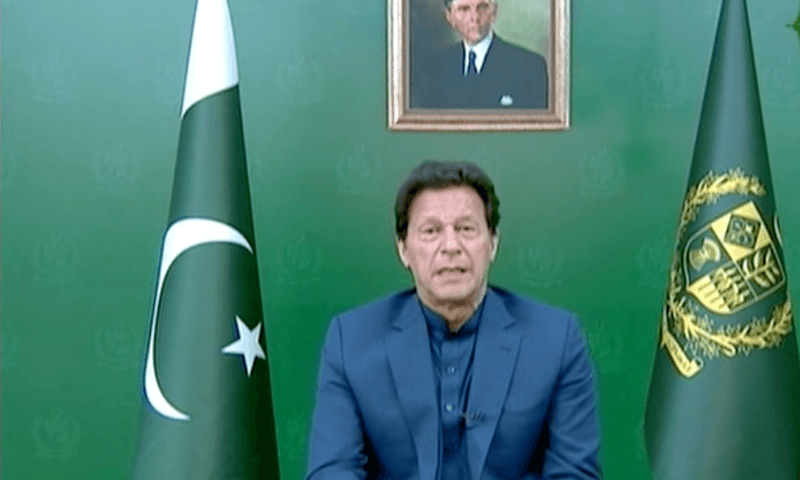Imran Khan address to country