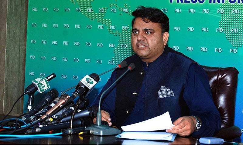 Fawad Chaudhry electoral reforms.