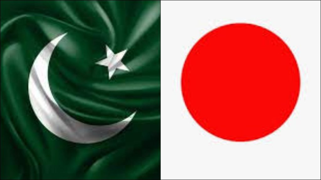 Flags of Pakistan and Japan - powerhouse