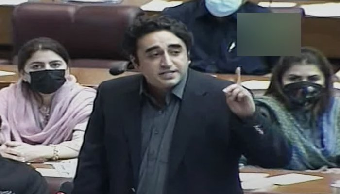 bilawal-call-the-government-callous