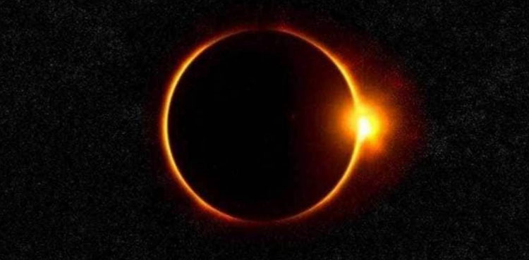 First solar eclipse of 2021 to occur on June 10