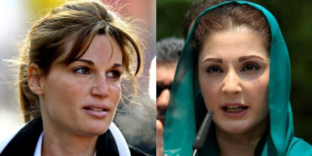 'Being raised in the lap of Jews...still continues,' Jemima Khan lashes out at Maryam Nawaz