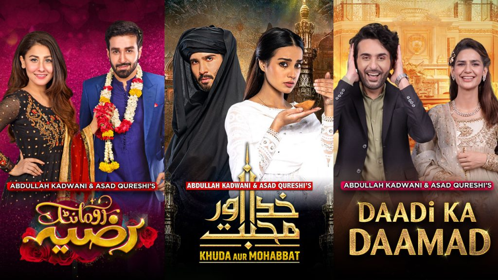 Exciting shows to watch during the Eid holidays on Geo Entertainment