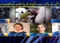 Twitter slams Geo News' anchor for sexist remarks