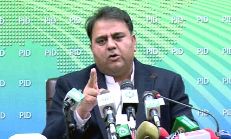 'PM Khan is the authority in appointing the DG ISI': Fawad Chaudhry